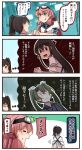/\/\/\ 4girls :p akagi_(kantai_collection) akashi_(kantai_collection) blue_hakama brown_eyes brown_hair commentary disgust green_eyes green_hair grey_hair hair_ribbon hakama highres ido_(teketeke) japanese_clothes kaga_(kantai_collection) kantai_collection long_hair long_sleeves multiple_girls muneate nontraditional_miko pink_hair ribbon school_uniform serafuku short_sidetail side_ponytail straight_hair sweat sweatdrop tasuki tongue tongue_out translated twintails wrench zuikaku_(kantai_collection)