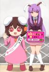 2girls :3 :d animal_ears bangs black_jacket blazer blurry blurry_background brown_footwear brown_hair carrot_hair_ornament carrot_necklace commentary_request dress food_themed_hair_ornament full_body hair_between_eyes hair_ornament hand_up holding holding_sign inaba_tewi jacket kneehighs knees_together_feet_apart loafers long_hair long_sleeves looking_at_viewer looking_to_the_side miniskirt multiple_girls necktie open_mouth pink_dress pink_footwear pink_skirt purple_hair rabbit_ears red_eyes red_neckwear reisen_udongein_inaba sash shadow shirosato shirt shoes sidelocks sign skirt smile standing symbol-shaped_pupils touhou translation_request very_long_hair white_legwear white_shirt