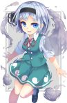 1girl :d bangs black_footwear black_hairband black_ribbon blue_eyes blush breasts collared_shirt commentary_request dress_shirt eyebrows_visible_through_hair green_skirt green_vest grey_background hair_ribbon hairband highres hitodama konpaku_youmu loafers neck_ribbon open_mouth red_ribbon ribbed_legwear ribbon shirt shoes short_sleeves silver_hair skirt small_breasts smile socks solo touhou two-tone_background upper_teeth uumaru vest white_background white_legwear white_shirt