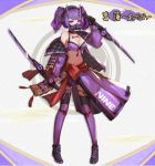 1girl absurdres bare_shoulders black_footwear black_gloves bow breasts commentary_request dolce_(dolsuke) gas_mask gloves highres holding holding_sword holding_weapon horns jacket large_bow large_breasts long_sleeves looking_at_viewer mask navel off-shoulder_jacket oni original purple_hair purple_jacket red_bow shoes sword translation_request twintails violet_eyes weapon
