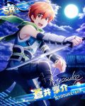 aoi_kyosuke character_name idolmaster idolmaster_side-m kunai moon night orange_eyes orange_hair short_hair warrior