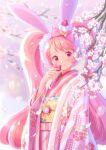 1girl animal_ears bow cake_hair_ornament camembert_chizuko cherry_blossoms closed_mouth cowboy_shot cure_whip earmuffs expressionless floral_print food food_themed_hair_ornament fruit hair_bow hair_ornament holding holding_food holding_fruit japanese_clothes kimono kirakira_precure_a_la_mode long_hair looking_at_viewer obi pink_bow pink_eyes pink_hair pink_kimono pink_theme precure rabbit_ears sash solo strawberry twintails usami_ichika yukata