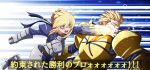 1boy 1girl ahoge armor artoria_pendragon_(all) blonde_hair braid breastplate face_punch fate/stay_night fate_(series) french_braid fujitaka_nasu gauntlets gilgamesh gold_armor green_eyes highres in_the_face open_mouth pauldrons punching saber teeth translation_request