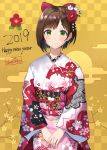 1girl 2019 artist_name brown_hair checkered checkered_background cherry_blossom_print cherry_blossoms cowboy_shot egasumi eyebrows_visible_through_hair floral_print flower green_eyes hair_flower hair_ornament hair_ribbon hands_together happy_new_year highres idolmaster idolmaster_cinderella_girls japanese_clothes kanzashi kimono looking_at_viewer maekawa_miku new_year print_kimono red_ribbon ribbon short_hair smile solo tagme takeashiro tree_branch yellow_background