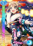 blue_eyes blush character_name dress grey_hair kimono love_live!_school_idol_festival love_live!_sunshine!! short_hair smile watanabe_you
