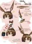 1girl ? afterimage amiya_(arknights) animal_ears arknights blue_eyes brown_hair bunny_girl character_name commentary_request directional_arrow ear_wiggle hair_between_eyes hand_up holding_ears how_to jewelry looking_up measuring motion_lines rabbit_ears ring ruler scaleph tearing_up translation_request