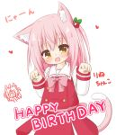 1girl :d animal_ear_fluff animal_ears blush bow brown_eyes cat_ears cat_girl cat_tail dress hair_bobbles hair_ornament hands_up happy_birthday heart kemonomimi_mode long_hair long_sleeves looking_at_viewer one_side_up open_mouth original paw_pose pink_bow pink_hair pink_loli_(rinechun) pleated_dress red_dress rinechun rinechun's_blonde_dog_girl sailor_collar sailor_dress school_uniform shirt sleeveless sleeveless_dress sleeves_past_wrists smile solo tail tail_raised translation_request white_sailor_collar white_shirt