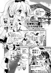 bow comic dress earmuffs ghost_tail hair_bow hair_ribbon hair_tubes hajike_akira hakurei_reimu hat highres japanese_clothes kariginu konpaku_youmu long_hair monochrome mononobe_no_futo multiple_tails o_o open_mouth ponytail ribbon ritual_baton short_hair skirt skirt_set smile soga_no_tojiko tail tate_eboshi touhou toyosatomimi_no_miko translation_request