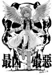 1girl ahoge angel_wings blackcat_(pixiv) boots bow bowtie dated empty_eyes eyebrows_visible_through_hair gengetsu greyscale hair_bow knee_boots long_sleeves looking_at_viewer monochrome shaded_face short_hair skirt skull smile solo standing standing_on_one_leg touhou touhou_(pc-98) translation_request white_background wings