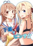 2girls antenna_hair bangs bare_arms bare_shoulders black_panties blonde_hair blue_bra blue_eyes blue_outline blush bow bra bra_removed braid breasts brown_eyes brown_hair brown_sweater commentary_request cover cover_page eyebrows_visible_through_hair hair_between_eyes hair_bow high_school_fleet holding holding_bra kapatarou long_hair medium_breasts multiple_girls neckerchief nosa_kouko open_mouth panties pink_bow red_neckwear sailor_collar sweater translation_request twin_braids underwear underwear_only very_long_hair white_background white_sailor_collar wilhelmina_braunschweig_ingenohl_friedeburg yellow_bra