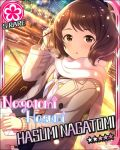 blush brown_eyes brown_hair character_name idolmaster idolmaster_cinderella_girls jacket nagatomi_hasumi short_hair stars