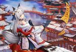 1girl absurdres animal_ears architecture bare_shoulders bell blue_hakama blue_neckwear blurry bridge east_asian_architecture floral_print fox_ears fox_girl fox_tail fur_trim hair_ornament hakama highres holding japanese_clothes kimono lantern long_hair long_sleeves looking_at_viewer looking_back multicolored_hair off-shoulder_kimono ofuda original outdoors sash sechka sitting solo tail torii white_hair wide_sleeves yellow_eyes