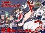 ... 5girls aqua_hair black_gloves black_hair black_legwear black_skirt blonde_hair closed_eyes commentary_request double-breasted elbow_gloves feet_out_of_frame fingerless_gloves fletcher_(kantai_collection) gloves gradient_sky grey_sky holding holding_torpedo kantai_collection kicking long_hair machinery mizunoe_kotaru multiple_girls neckerchief panties pantyshot pleated_skirt remodel_(kantai_collection) scarf school_uniform searchlight sendai_(kantai_collection) serafuku shaded_face shinkaisei-kan single_thighhigh skirt sky smile sparkle spoken_ellipsis standing suzuya_(kantai_collection) thigh-highs torpedo translation_request two_side_up underwear white_hair white_panties white_scarf white_skin yuudachi_(kantai_collection)
