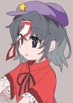 1girl bangs black_eyes black_neckwear commentary_request eyebrows_visible_through_hair from_side grey_background grey_hair ini_(inunabe00) miyako_yoshika neck_ribbon ofuda open_mouth outstretched_arms purple_headwear red_shirt ribbon shirt short_hair short_sleeves solo star touhou upper_body zombie_pose