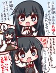1girl :d admiral_(kantai_collection) asashio_(kantai_collection) bangs black_dress black_hair blue_eyes blush_stickers collared_shirt commentary_request dress eyebrows_visible_through_hair hair_between_eyes heart kantai_collection komakoma_(magicaltale) long_hair long_sleeves neck_ribbon notice_lines open_mouth out_of_frame pinafore_dress red_ribbon remodel_(kantai_collection) ribbon shirt sleeveless sleeveless_dress smile solid_oval_eyes spoken_sweatdrop sweatdrop translation_request v-shaped_eyebrows very_long_hair white_shirt