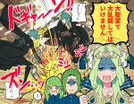 2boys 3girls aisutabetao axe blue_hair brother_and_sister byleth_(fire_emblem) byleth_(fire_emblem)_(female) byleth_(fire_emblem)_(male) closed_eyes closed_mouth covering_mouth crown fire_emblem fire_emblem:_three_houses flayn_(fire_emblem) flower green_eyes green_hair hair_flower hair_ornament holding holding_axe long_hair medium_hair multiple_boys multiple_girls open_mouth pantyhose polearm rhea_(fire_emblem) seteth_(fire_emblem) short_hair siblings super_smash_bros. tiara weapon