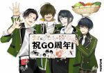 4boys anniversary black_gloves black_hair blue_eyes buzen_gou cabbage carrot eggplant fangs food glasses gloves goggles green_eyes green_jacket hair_over_eyes hood hooded_jacket ink jacket kotegiri_gou kuwana_gou_(touken_ranbu) male_focus matsui_gou mole mole_under_eye multiple_boys nitaka_(fujikichi) open_mouth pale_skin pun red_eyes smile tomato touken_ranbu upper_body vegetable waving