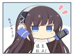 1girl azur_lane bag_of_chips bangs blue_eyes blunt_bangs blush_stickers brown_hair chibi closed_mouth clothes_writing commentary_request eyebrows_visible_through_hair handheld_game_console headphones highres holding holding_handheld_game_console kamishiro_(rsg10679) long_hair long_island_(azur_lane) looking_at_viewer notice_lines shirt short_sleeves smile solo translation_request upper_body very_long_hair white_shirt
