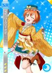 blush character_name dress green_eyes hoshizora_rin love_live!_school_idol_festival love_live!_school_idol_project orange_hair short_hair smile wink yukata