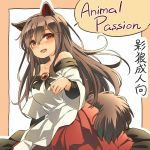 1girl :d animal_ears bare_shoulders breasts brooch brown_hair fang imaizumi_kagerou jewelry long_hair open_mouth red_eyes red_skirt shirt skirt smile tail touhou white_shirt wolf_ears wolf_tail yudepii