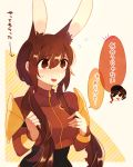 1girl alternate_hairstyle animal_ears bodysuit breasts brown_eyes brown_hair bunny_girl coco_adel long_hair medium_breasts miyatsuno open_mouth rabbit_ears rwby simple_background translation_request twintails velvet_scarlatina