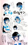 1boy baseball_cap blue_eyes blue_hair character_name closed_eyes directional_arrow face hat highres looking_at_viewer minapo multiple_views pokemon pokemon_special shirt short_sleeves sideways_hat standing striped striped_shirt sun_(pokemon) traditional_media translation_request