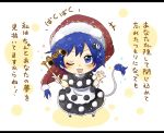 +++ 1girl ;d bangs binoculars black_dress blue_eyes blue_hair blush commentary_request doremy_sweet dress eyebrows_visible_through_hair hair_ornament hair_through_headwear hat highres holding letterboxed long_hair nightcap ok_sign one_eye_closed open_mouth red_headwear smile solo standing star tail tapir_tail totoharu_(kujirai_minato) touhou translation_request very_long_hair