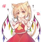 1girl animal_ear_fluff animal_ears ascot blonde_hair blush cat_ears cat_tail commentary_request eyebrows_visible_through_hair eyes_visible_through_hair flandre_scarlet flying_sweatdrops haruki_(colorful_macaron) highres kemonomimi_mode looking_at_viewer paw_print pointer simple_background solo tail touhou waist_bow white_background wings wrist_cuffs yellow_eyes yellow_neckwear