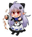 1girl :d ahoge bangs black_bow black_legwear blue_bow blue_flower blue_rose blush bow braid cat_hair_ornament clenched_hands elf eyebrows_visible_through_hair fang flower frilled_shirt frilled_skirt frills grey_hair gurageida hair_between_eyes hair_bow hair_ornament highres long_hair long_sleeves no_shoes notice_lines open_mouth original outstretched_arm pantyhose pointy_ears puffy_short_sleeves puffy_sleeves red_eyes rose shirt short_over_long_sleeves short_sleeves simple_background skirt slit_pupils smile solo translation_request v-shaped_eyebrows very_long_hair white_background white_shirt white_skirt
