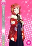 blush character_name dress kimono love_live!_school_idol_festival love_live!_school_idol_project nishikino_maki redhead short_hair smile violet_eyes wink