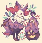 alternate_color blush braixen color_connection creature full_body gen_6_pokemon gourgeist holding_stick maru_(umc_a) no_humans pokemon pokemon_(creature) purple_theme shiny_pokemon smile standing