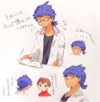 !! 2boys ^_^ ^o^ black_shirt blue_hair book closed_eyes eye_contact glasses highres holding holding_book hop_(pokemon) kurage2535 labcoat looking_at_another looking_at_viewer looking_to_the_side male_focus masaru_(pokemon) multiple_boys multiple_views no_hat no_headwear older open_book pokemon pokemon_(game) pokemon_swsh red_sweater shirt short_ponytail sweater translation_request yellow_eyes