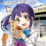 /\/\/\ 1girl 1other :d ahoge animal aqua_bow aqua_neckwear blush bow commentary_request dated dress food fujinami_(kantai_collection) hamster holding holding_food kantai_collection kirisawa_juuzou long_sleeves non-human_admiral_(kantai_collection) numbered open_mouth purple_dress purple_hair shirt short_hair side_ponytail sleeveless sleeveless_dress smile traditional_media translation_request twitter_username white_shirt yellow_eyes