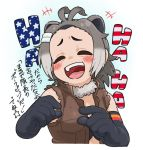 +++ 1girl american_beaver_(kemono_friends) american_flag animal_ears antenna_hair appleq bare_shoulders beaver_ears black_gloves blush brown_vest closed_eyes collared_vest commentary_request detached_collar elbow_gloves fur_collar furrowed_eyebrows gloves grey_hair hair_ornament hairclip high_collar highres kemono_friends laughing long_hair multicolored_hair open_mouth sidelocks smile solo torn_clothes torn_sleeves translation_request upper_body upper_teeth vest |d