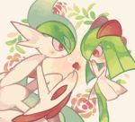 blush creature flower gallade gen_3_pokemon gen_4_pokemon holding holding_flower kirlia lowres maru_(umc_a) mega_gallade no_humans pokemon pokemon_(creature) red_eyes