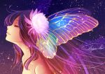 1girl bangs bare_shoulders butterfly_hair_ornament butterfly_wings closed_eyes fairy fantasy flower hair_flower hair_ornament head_wings insect_wings long_hair lotus lying multicolored multicolored_wings on_side open_mouth original purple_hair satochi_(1122) signature solo upper_body wings