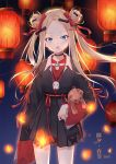1girl abigail_williams_(fate/grand_order) bangs black_bow black_choker black_jacket black_skirt blue_eyes bow brown_bow choker commentary_request double_bun fang fate/grand_order fate_(series) forehead ge_zhong_kuaile hair_bow highres jacket lantern light_brown_hair long_hair long_sleeves looking_at_viewer object_hug open_mouth paper_lantern parted_bangs pixiv_id pleated_skirt polka_dot polka_dot_bow red_bow red_shirt shirt skirt sleeves_past_fingers sleeves_past_wrists solo stuffed_animal stuffed_toy teddy_bear very_long_hair