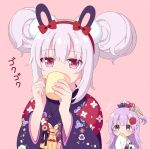 2girls animal_ears azur_lane blush bow brown_background commentary_request covered_mouth cup double_bun floral_print flower hair_bow hair_bun hair_flower hair_ornament hairband holding holding_cup japanese_clothes kimono laffey_(azur_lane) laffey_(snow_rabbit_and_candied_apple)_(azur_lane) long_hair long_sleeves mug multiple_girls pink_hair ponytail print_kimono purple_hair purple_kimono rabbit_ears red_bow red_eyes red_flower red_hairband red_rose riria_(happy_strawberry) rose simple_background sleeves_past_fingers sleeves_past_wrists translation_request unicorn_(azur_lane) upper_body violet_eyes white_kimono wide_sleeves