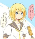 1boy ? alternate_hairstyle bangs bass_clef black_collar blonde_hair collar commentary cosplay hair_brush hair_ornament hairclip holding_brush kagamine_len kagamine_rin kagamine_rin_(cosplay) looking_at_viewer male_focus necktie parted_lips sailor_collar school_uniform shirt short_sleeves sparkle speech_bubble sweat swept_bangs translated upper_body vocaloid wakolenrin white_shirt yellow_neckwear
