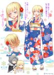 2girls artist_name bangs blonde_hair blue_eyes blush braid commentary_request eyebrows_visible_through_hair fate/grand_order fate_(series) floral_print flower gray_(lord_el-melloi_ii) grey_hair hair_flower hair_ornament highres hood hood_up japanese_clothes kimono long_hair looking_at_viewer lord_el-melloi_ii_case_files multiple_girls multiple_views red_flower reines_el-melloi_archisorte smile translation_request yamamori_maitake