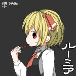 1girl artist_name ascot bangs black_background blonde_hair character_name chopsticks hair_ribbon huxiao_(mistlakefront) long_sleeves number red_eyes ribbon rumia shirt solo touhou upper_body vest white_shirt