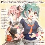 2girls :d brown_eyes commentary_request green_hair kantai_collection kirisawa_juuzou long_hair multiple_girls open_mouth pink_hair ponytail remodel_(kantai_collection) short_hair smile yura_(kantai_collection) yuubari_(kantai_collection)