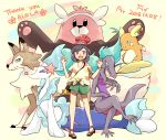 1girl :d alolan_form alolan_raichu bewear black_hair creature dated floral_print full_body gen_7_pokemon green_shorts happy looking_at_viewer lycanroc mizuki_(pokemon) mizuto_(o96ap) open_mouth pokemon pokemon_(creature) pokemon_(game) pokemon_sm primarina red_headwear salazzle shirt shorts smile thank_you tied_shirt