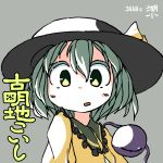 1girl artist_name bangs black_headwear blush character_name collar face frilled_collar frills green_hair hair_between_eyes hat hat_ribbon huxiao_(mistlakefront) komeiji_koishi looking_at_viewer number open_mouth ribbon short_hair simple_background solo third_eye touhou upper_body yellow_eyes
