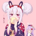 2girls ^_^ animal_ears azur_lane blush blush_stickers bow brown_background closed_eyes covered_mouth cup double_bun floral_print flower hair_bow hair_bun hair_flower hair_ornament hairband holding holding_cup japanese_clothes kimono laffey_(azur_lane) laffey_(snow_rabbit_and_candied_apple)_(azur_lane) long_hair long_sleeves mug multiple_girls pink_hair ponytail print_kimono purple_hair purple_kimono rabbit_ears red_bow red_eyes red_flower red_hairband red_rose riria_(happy_strawberry) rose simple_background sleeves_past_fingers sleeves_past_wrists translation_request unicorn_(azur_lane) upper_body white_kimono wide_sleeves