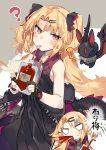 1girl ? akatsuki_uni bangs bare_shoulders bat bendy_straw black_dress black_gloves blonde_hair blush chibi commentary_request dress drink_pouch drinking drinking_straw eyebrows_visible_through_hair gloves grey_background hair_ornament highres holding karei long_hair looking_at_viewer multiple_views parted_bangs partly_fingerless_gloves red_eyes simple_background sleeveless sleeveless_dress spit_take spitting sweat translation_request two-tone_background two_side_up uni_channel very_long_hair virtual_youtuber white_background zipper