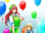 2girls balloon bangs beret blonde_hair blue_eyes braid chinese_clothes english_text fairy_maid fairy_wings green_headwear green_vest hair_between_eyes hat height_difference hong_meiling koyubi_(littlefinger1988) long_hair maid_headdress multiple_girls pointy_ears redhead shirt short_hair side_braid smile star touhou twin_braids vest white_shirt wings yellow_eyes
