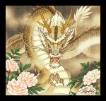 antlers black_border border claws creature dragon eastern_dragon flower fog leaf looking_at_viewer no_humans open_mouth original plant signature takigraphic white_flower