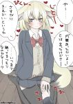1girl animal_ears black_legwear blonde_hair bow bowtie brown_eyes disembodied_limb embarrassed fennec_(kemono_friends) fox_ears fox_tail heart highres kemono_friends long_sleeves looking_at_viewer red_bow red_neckwear shio_butter_(obscurityonline) short_hair sitting solo speech_bubble tail thigh-highs translation_request twitter_username wariza