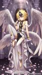 1boy angel_wings bare_shoulders black_hair blonde_hair commentary_request copyright_name copyright_request eyebrows_visible_through_hair feathered_wings flower gabiran holding holding_flower looking_at_viewer multiple_wings official_art rose sleeveless solo thigh-highs violet_eyes white_flower white_legwear white_rose wings